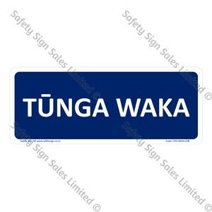 CYO|MGA115B - Tūnga Waka Sign