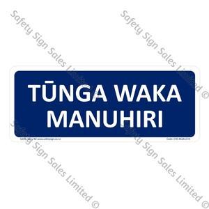 CYO|MGA117A - Tūnga Waka Manuhiri Sign