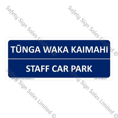 CYO|MGA118 - Staff Car Park Bilingual Sign