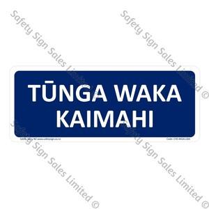 CYO|MGA118A - Tūnga Waka Kaimahi Sign