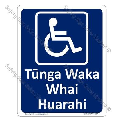 CYO|MGA131A - Tūnga Waka Whai Huarahi Sign