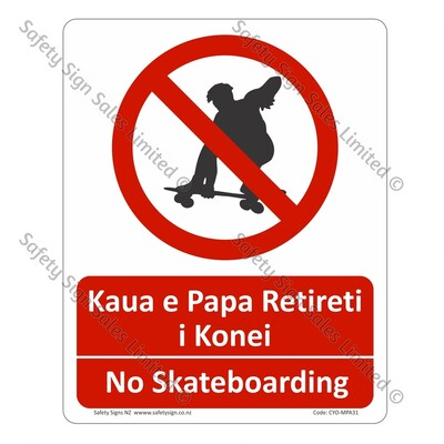 CYO-MPA31 No Skateboarding Bilingual Sign