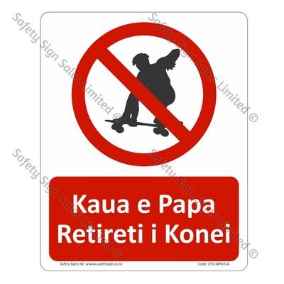CYO|MPA31A - Kaua e Papa Retireti i Konei Sign