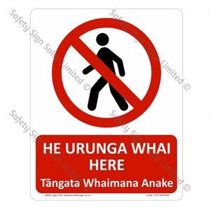 CYO|MPA48A - He Urunga Whai Here Sign