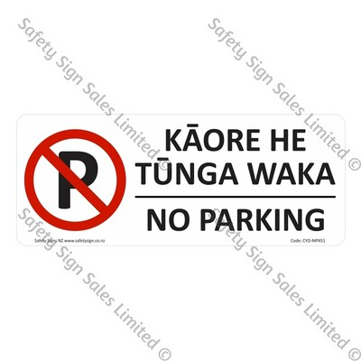 CYO|MPX51 - No Parking Bilingual Sign