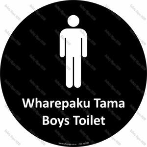 CYO|A20GBI - Wharepaku Tama Boys Toilet