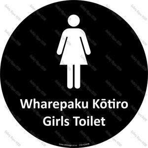 CYO|A20HBI - Wharepaku Kōtiro Girls Toilet