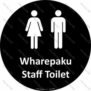 CYO|A20JBI - Wharepaku Staff Toilet