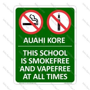 CYO|SF18A - Smokefree School Bilingual Sign
