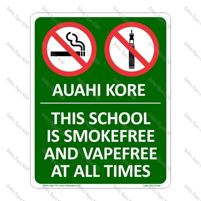 CYO|SF18A - Smokefree School Bilingual Sign