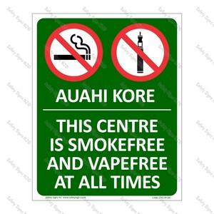 CYO|SF18C - Smokefree Centre Bilingual Sign