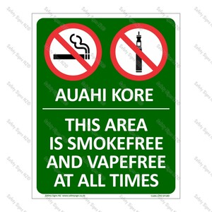 CYO|SF18D - Smokefree Area Bilingual Sign