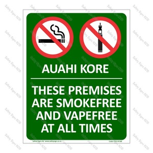 CYO|SF18E - Smokefree Premises Bilingual Sign