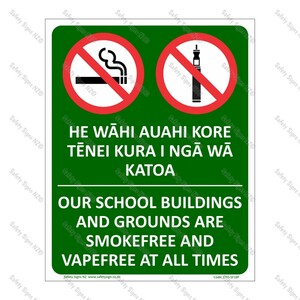 CYO|SF18F - Smokefree School Bilingual Sign