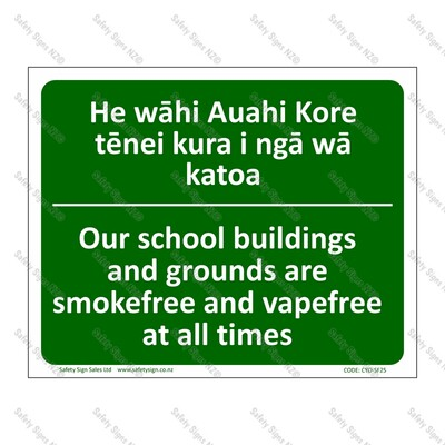 CYO|SF25 - Smokefree School Bilingual Sign
