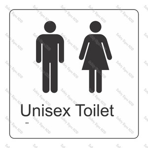 CYO BR11 - Unisex Toilet Braille Sign 160 x 160mm