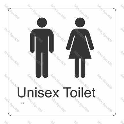 CYO|BR11 - Unisex Toilet Braille Sign 160 x 160mm
